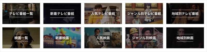 SnapCrab_NoName_2015-6-21_11-31-29_No-00_R