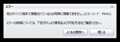 SnapCrab_NoName_2015-6-21_18-49-57_No-00