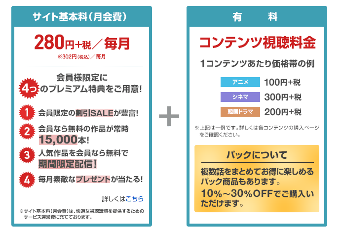 SnapCrab_NoName_2015-6-30_20-41-41_No-00