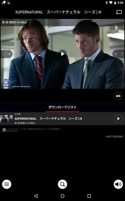 Screenshot_2015-08-25-09-09-53_R