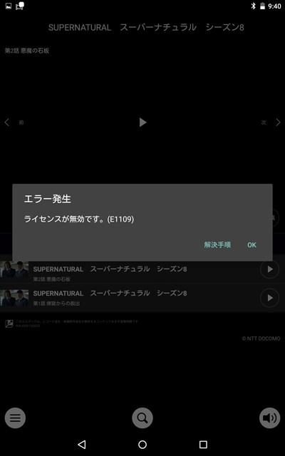 Screenshot_2015-08-25-09-40-17_R