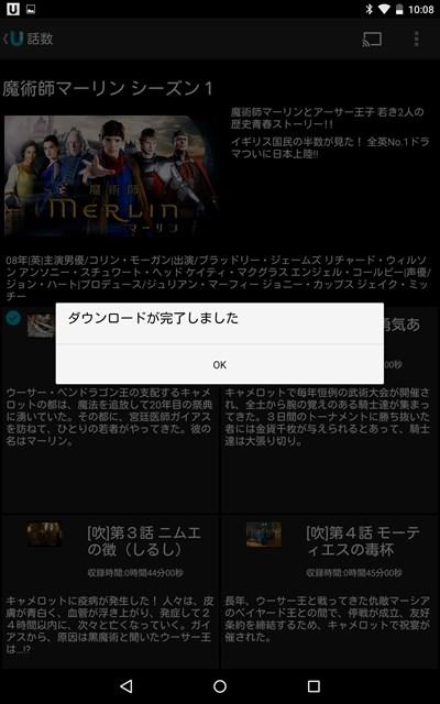 Screenshot_2015-08-25-10-08-33_R