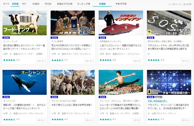 SnapCrab_NoName_2015-9-13_22-32-7_No-00_R