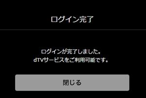 SnapCrab_NoName_2015-10-18_12-33-4_No-00_R