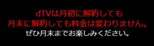 SnapCrab_NoName_2015-10-18_12-49-25_No-00
