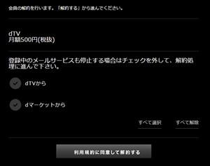 SnapCrab_NoName_2015-10-18_12-51-25_No-00_R