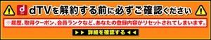 SnapCrab_NoName_2015-10-18_13-16-51_No-00_R