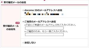 SnapCrab_NoName_2015-10-18_13-26-47_No-00_101815_012705_PM_R
