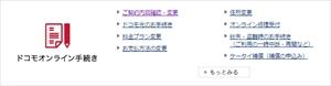 SnapCrab_NoName_2015-10-18_13-30-22_No-00_R