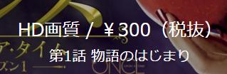 2015-12-11_10h23_59