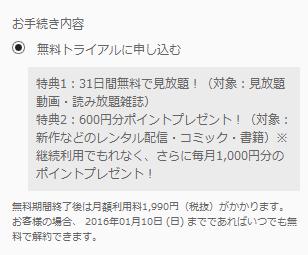 2015-12-11_13h27_35