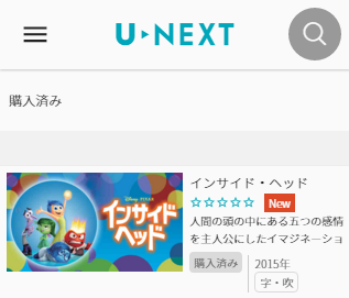 2015-12-14_16h54_13