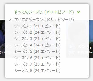 2015-12-21_12h02_49