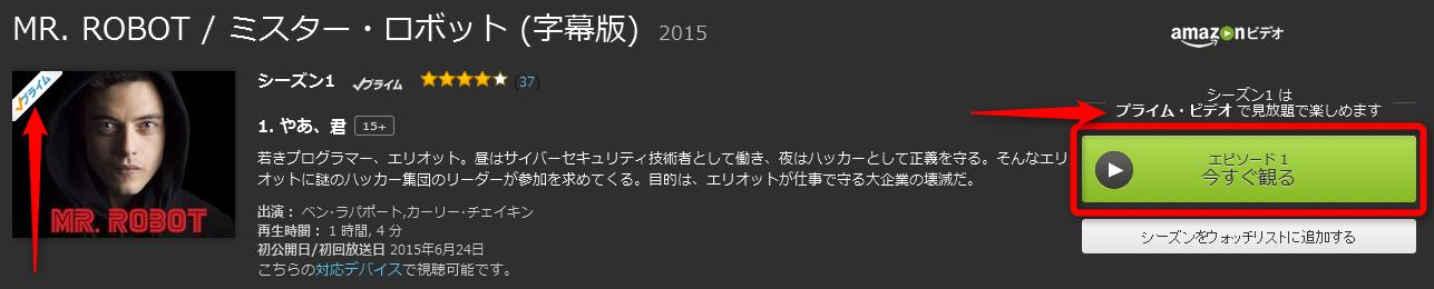 2015-12-24_12h11_36