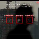Amazonプライムビデオの視聴方法