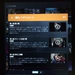 U-NEXTで動画をダウンロードする方法
