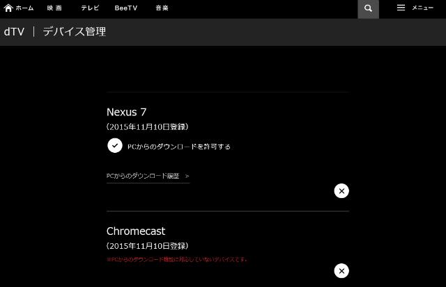 2016-01-16_10h46_09