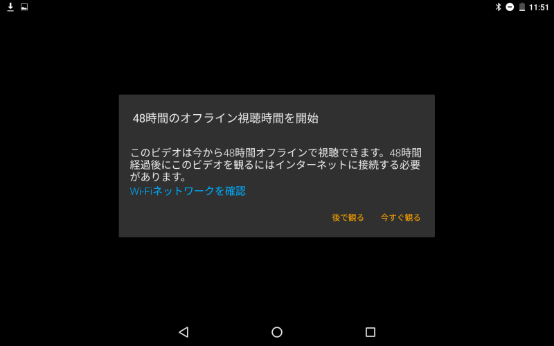2016-01-27 02.52.01