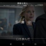 Amazonプライムビデオでダウンロードした動画をオフラインで見る方法
