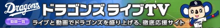 2016-03-15_14h58_24_R