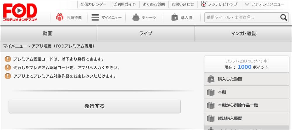SnapCrab_NoName_2016-8-21_10-40-34_No-00_R