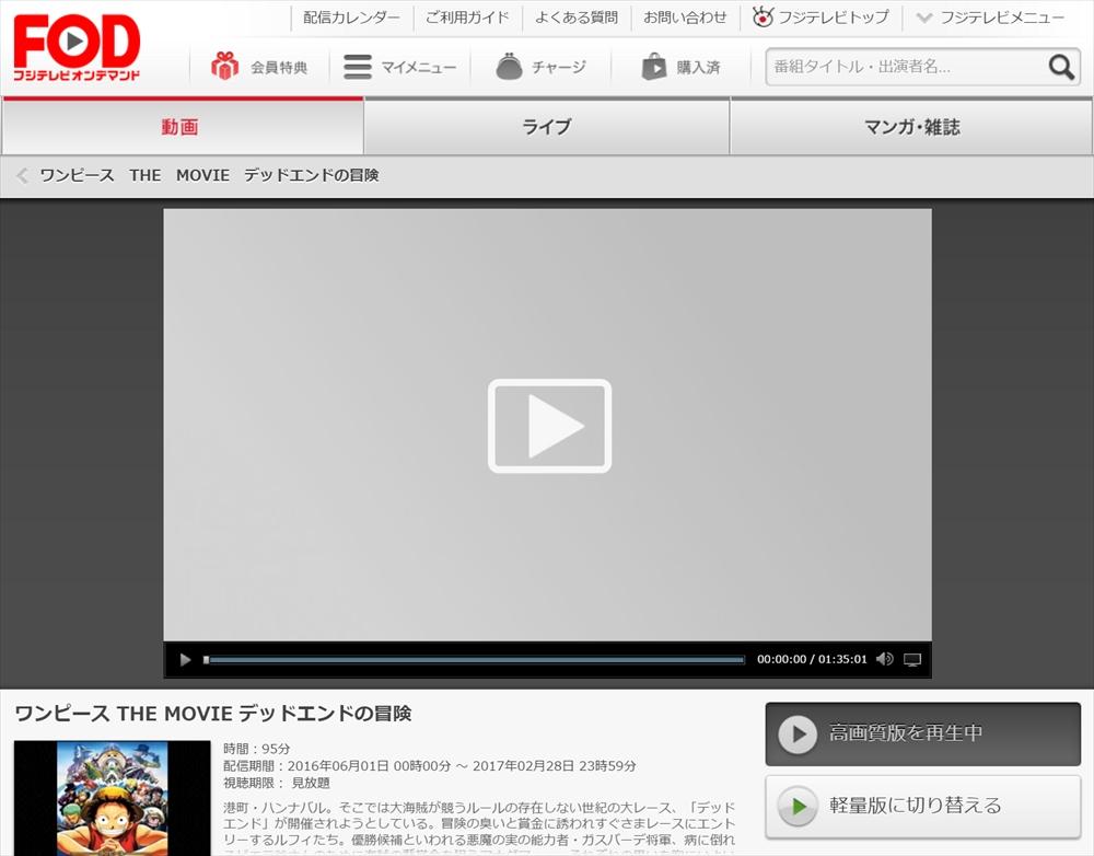 SnapCrab_NoName_2016-8-21_13-3-0_No-00_R