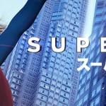 スーパーガールが見放題の動画配信サービス